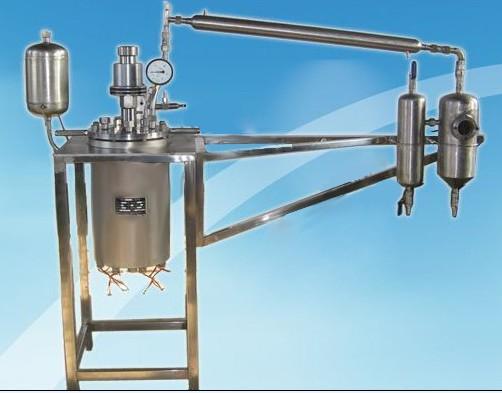 减压蒸馏反应釜 实验室蒸馏反应釜