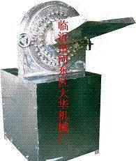 FFC-600皮革精细粉碎机,皮革粉碎机不锈钢,高效皮革粉碎机