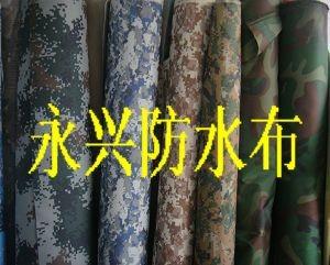 北京迷彩布,帐篷迷彩布大全,装饰迷彩布厂家直销