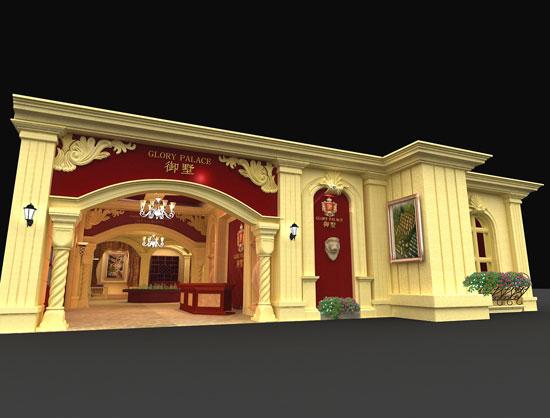 勤反加盗缘版(11月10)     广州展位装修,广州展会装修公司