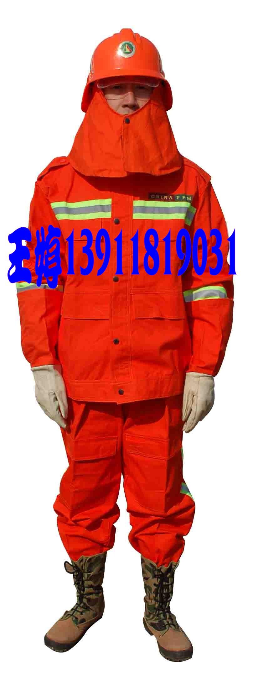 【森林防火服图片】【森林防火服价格】