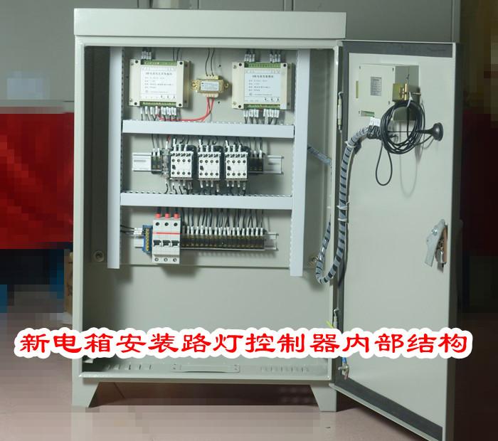 路灯控制箱 路灯配电箱 jxf控制箱
