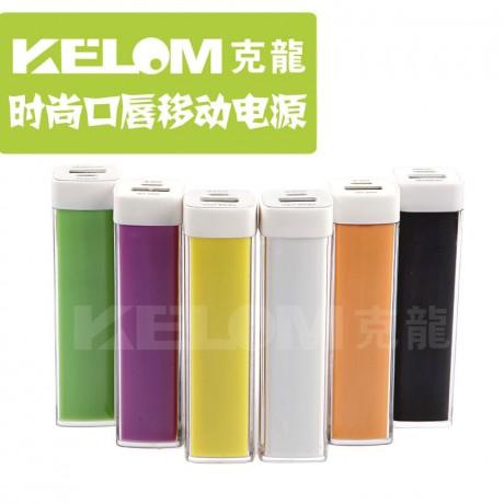 KELOM克龙直销 移动电源2200毫安 手机充电宝赠品 旅