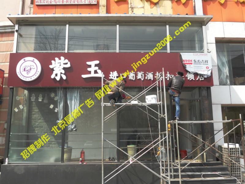 楼体广告工程设计施工,楼顶广告工程设计施工,户外广告钢结构施工