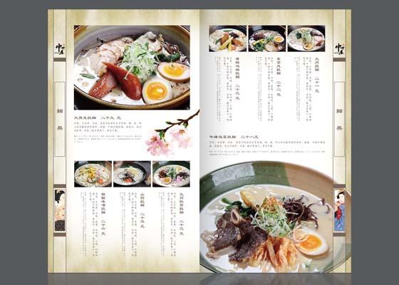 宁波背带设计,宁波酒店鲶鱼设计,饭店菜谱设计,西餐厅celine菜谱包菜谱图图片