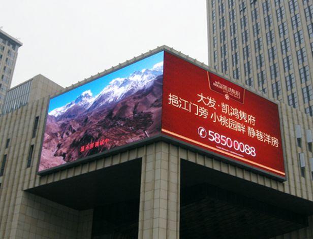 应城客运站p8室外led显示屏,安陆粮食局p10大屏幕led图片