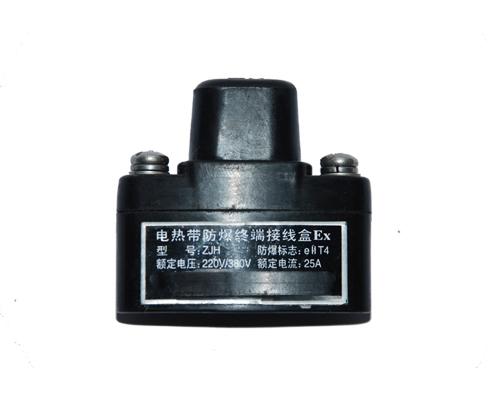 zjh-防爆终端接线盒