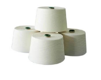厂家直销5支竹纤维纱
