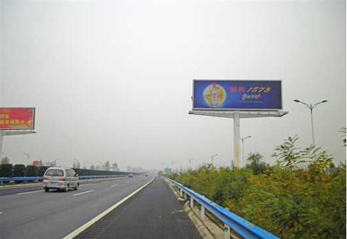 京珠高速原阳服务区高炮广告,原阳区单广告立柱位乐事薯片包装设计v高速图片