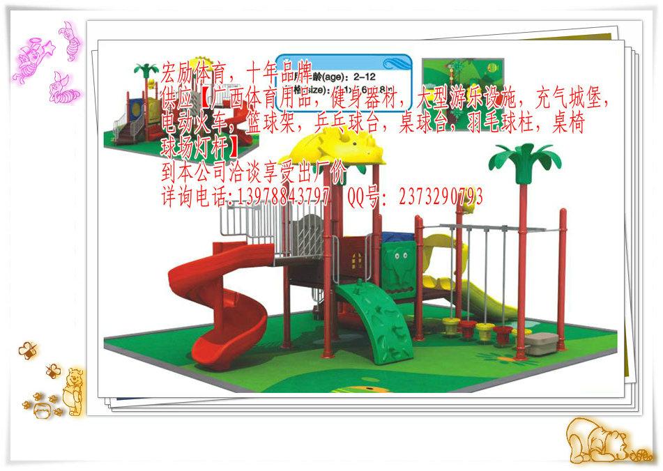 幼儿园诚实守信的简笔画