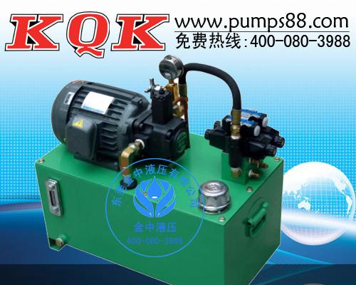 金中非标液压站|数控机械液压系统|非标液压系统设计厂家