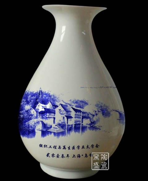 定做青花瓷花瓶 礼品青花瓷 手绘小瓷瓶