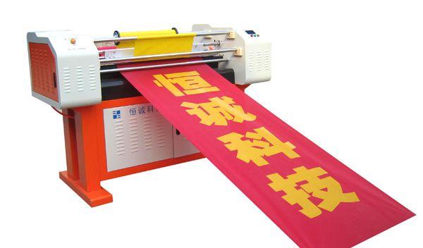 条幅机 激光条幅机 激光打印机