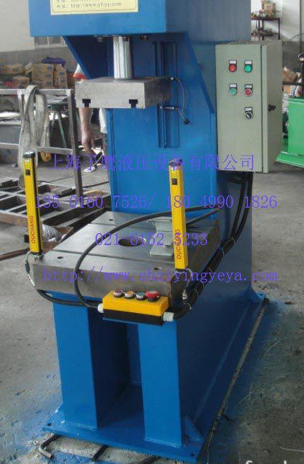单臂压装液压机_单柱压装液压机厂