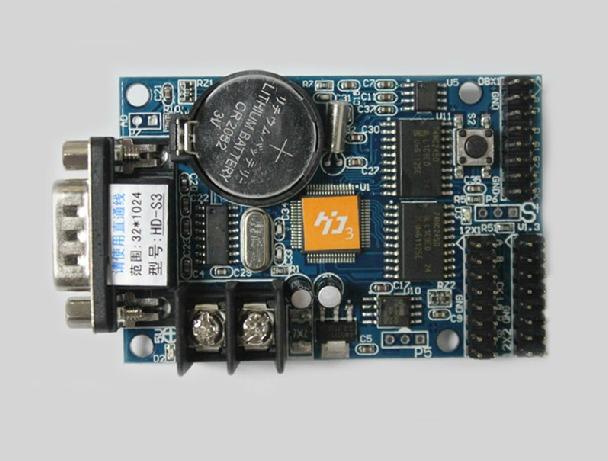 单片机开发,定制车载GPS终端