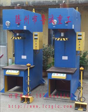 3013新品300吨单臂液压机图片