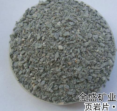 长石的碎屑以及其他化学物质,根据其混入物的成分,可分为:钙质页岩