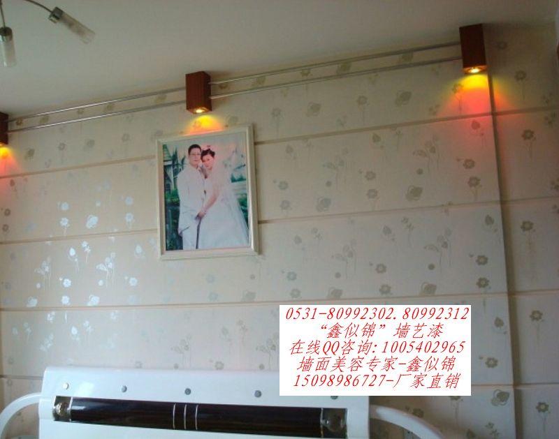 河北液体壁纸价格_液体壁纸漆液体壁纸模具价格及生产厂家河北