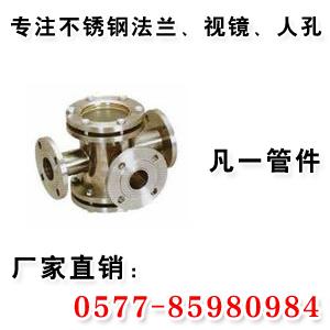 凹凸面平焊法兰标准图片