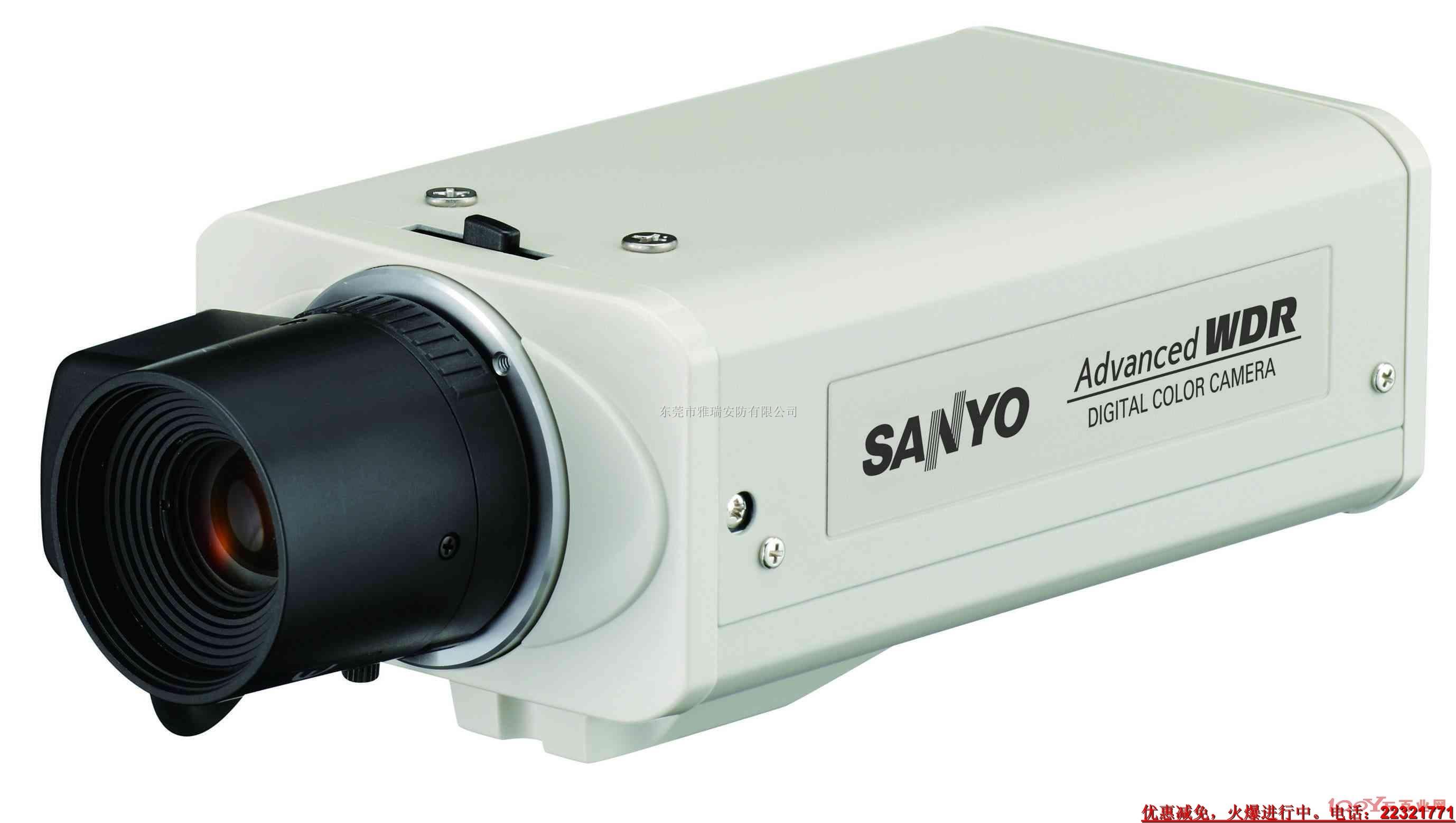 长安镇安装红外监控摄像机价格
