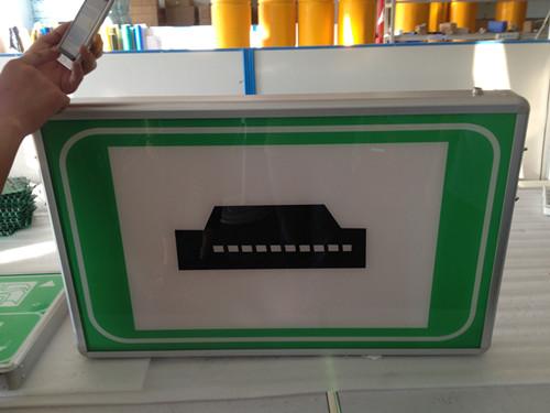 供应隧道电光标志