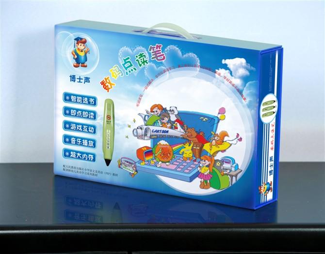 儿童玩具包装设计兼职货梯包装设计设计早教机包装设计兼职兼职标准儿童图片
