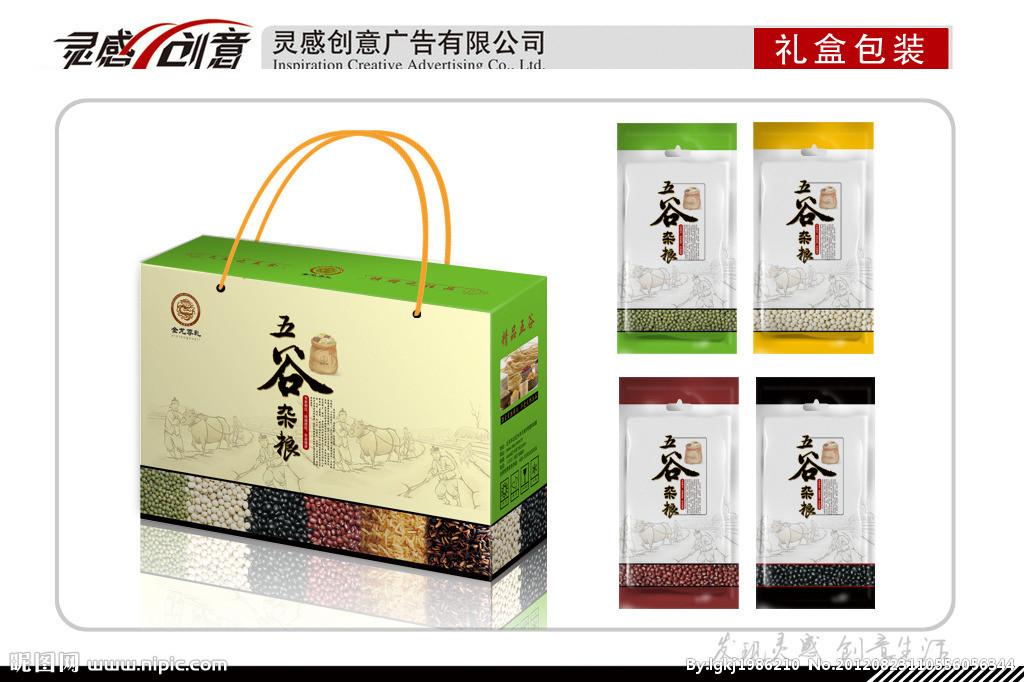 纸箱纸盒=周口专注做纸箱 五谷杂粮包装设计 水果纸箱