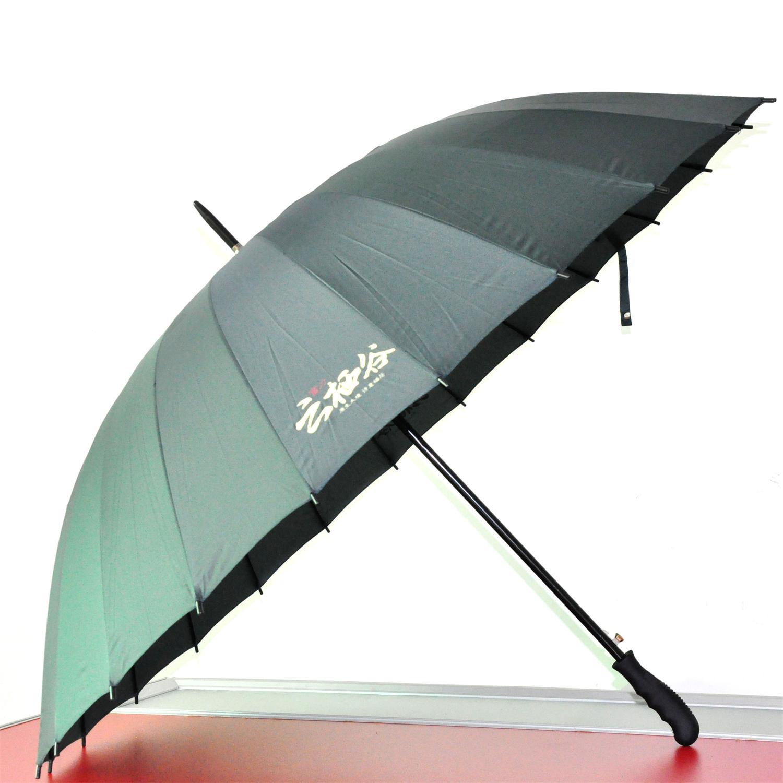 盘定制伞 广东雨伞 24k多骨直杆伞