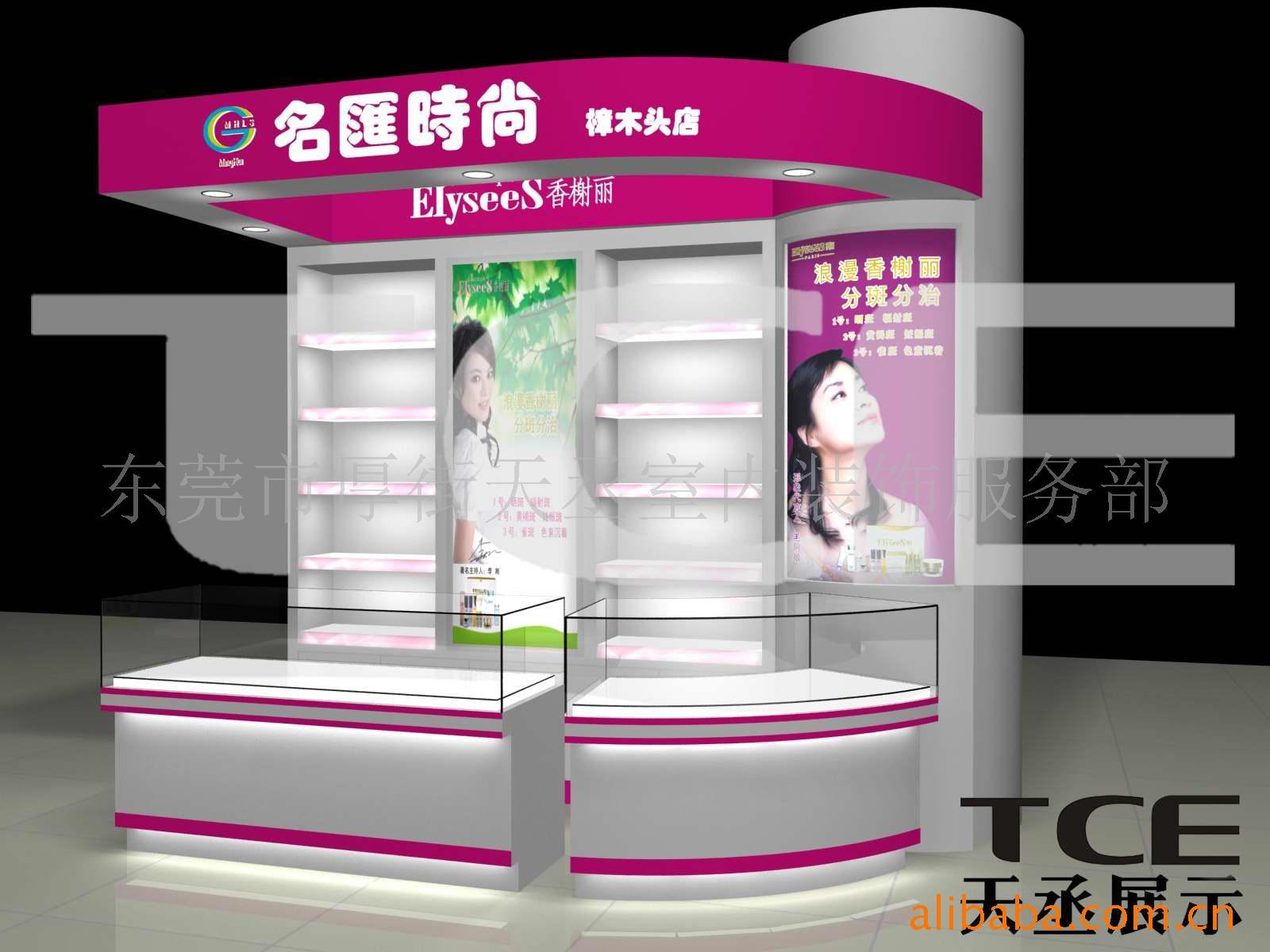 化妆品展柜2