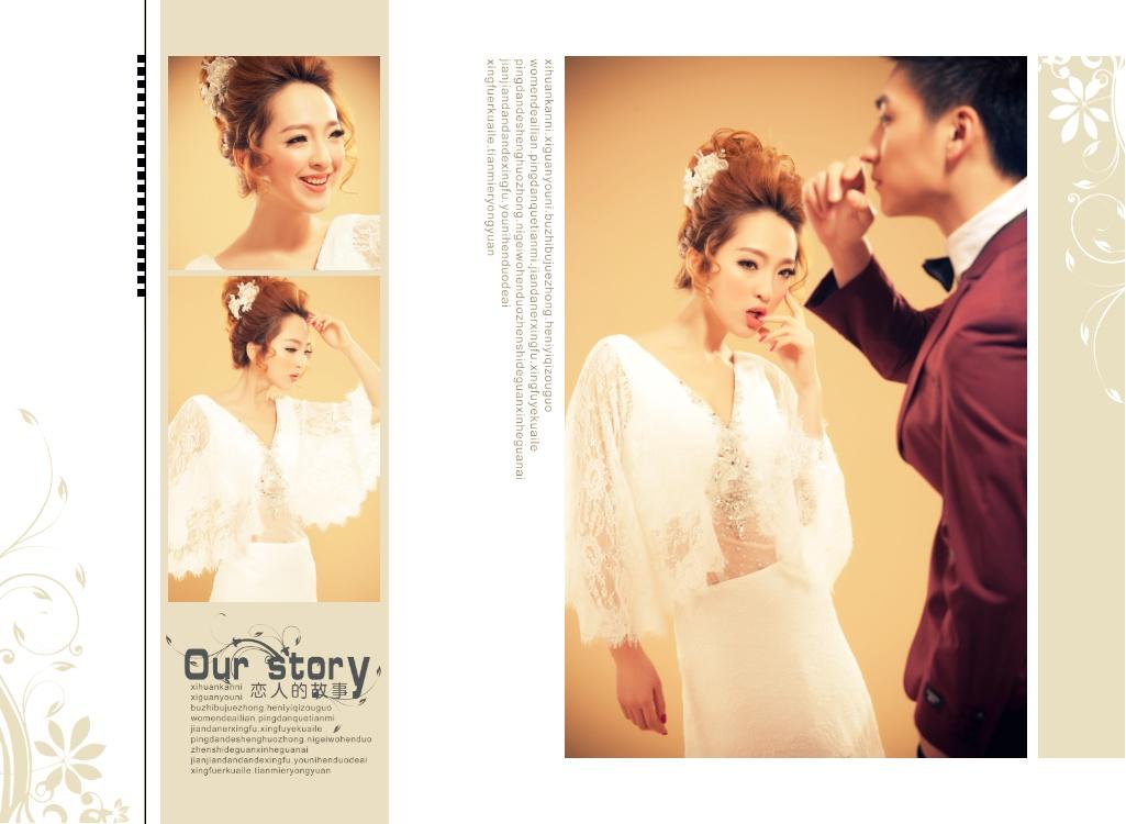 辽阳拍婚纱照谁家拍,辽阳龙摄影最好的婚纱摄影影楼,外景婚纱照