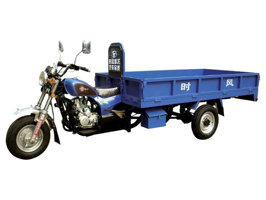 供应时风加长平板车型三轮摩托车