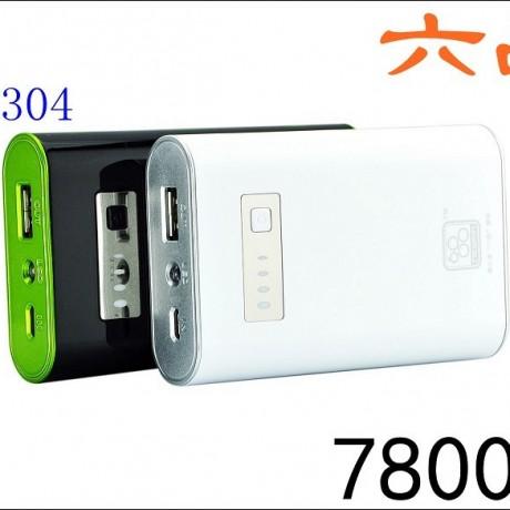 手机充电宝价格|手机充电宝批发价格|手机充电宝报价