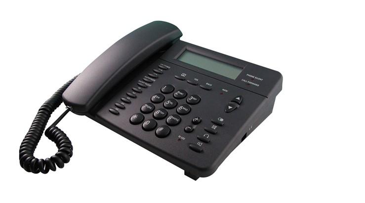查询座机电话6095045