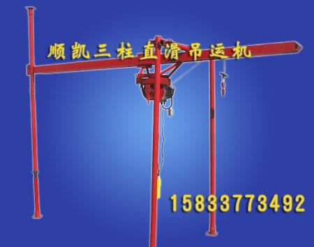 吊运机价格 新型直滑式吊运机图片