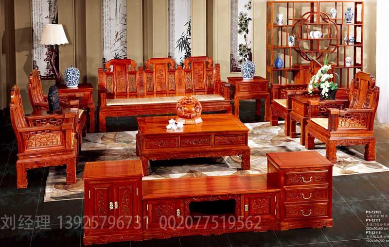 8,红木家具跌价保护支持    红木家具如何进行保养    1,红木家具