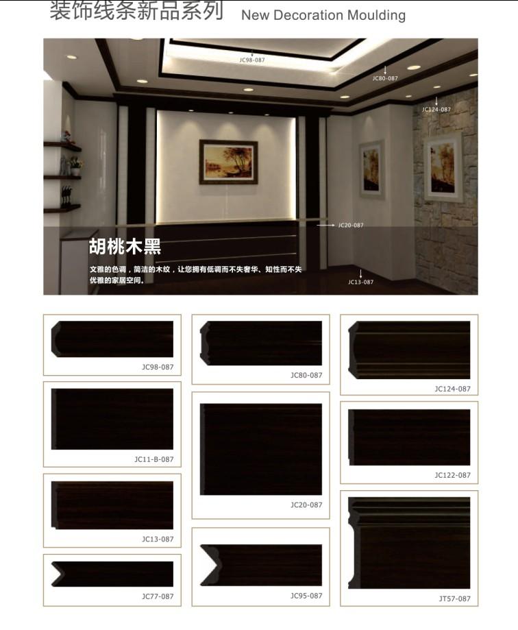 湖南电视背景墙边框生产厂家/电视背景墙边框