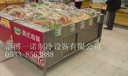 酱菜柜,酱菜冷柜,泡菜柜,泡菜冷藏展示柜,酱菜保鲜展示柜图片
