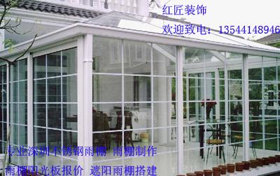 福永房屋轻钢装修造价,福永轻钢结构住宅装修工程