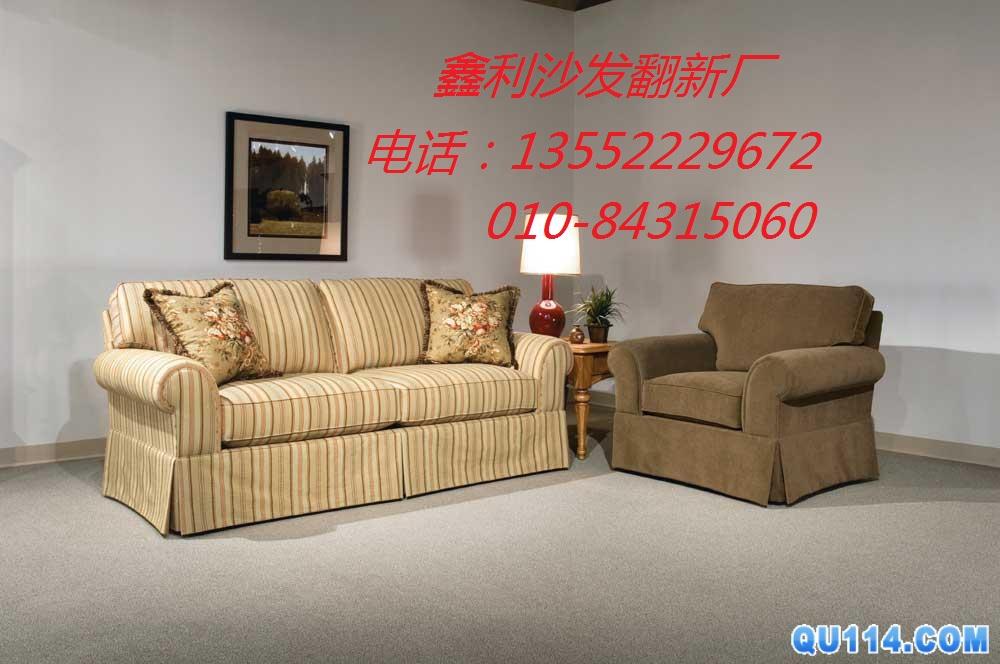 包床头维修翻新各类中高档沙发,中外各种款式中高档真皮沙发,欧式沙发