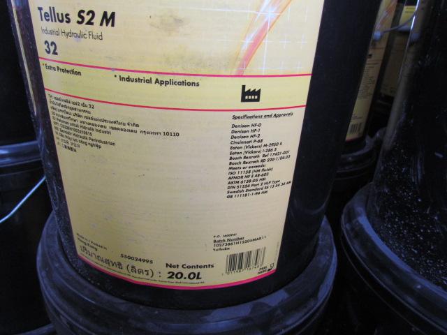 蒋小姐15323519334销售空压机油,产品有: 1桶 动物油脂渣压饼机液压油图片