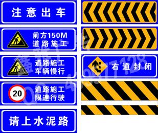 扬州铝板反光膜车库标牌导向牌指示牌