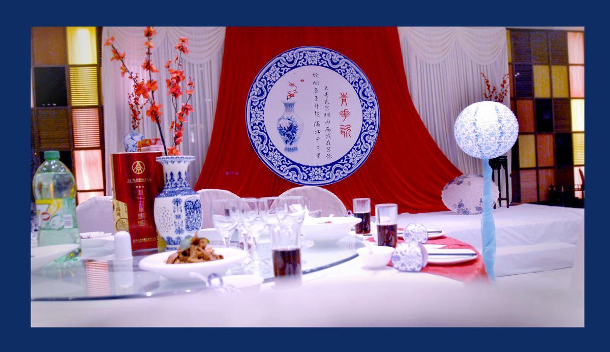 【中式婚礼】-成都花舞婚庆公司-成都中式婚庆推荐图片
