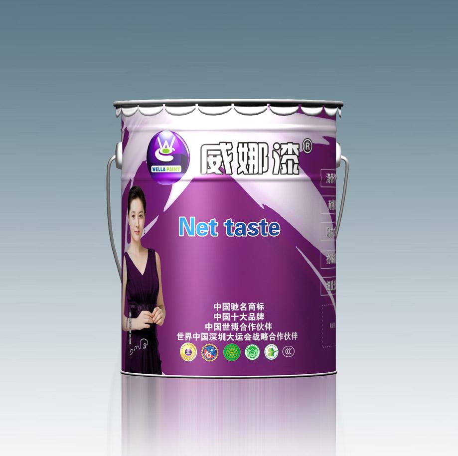 广东佛山生产厂家直销 肌理壁膜 环保艺术涂料 ... - 中国供应商