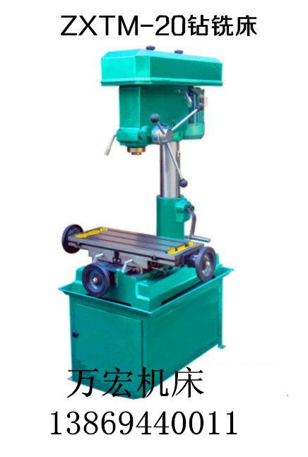 niutoubaochuang.com 牛头刨床 ,液压牛头刨床图片