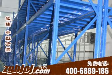 阁楼式钢结构平台
