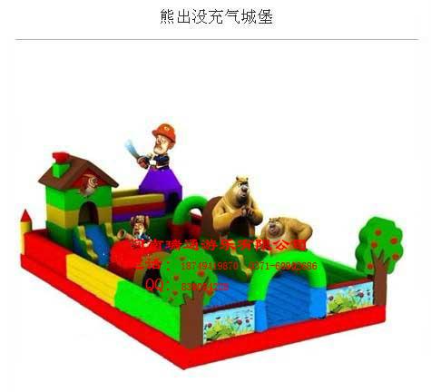 2014最新玩具图
