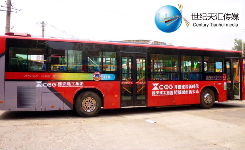 天津市663路公交车_天津公交车查询-天津公交网的查询