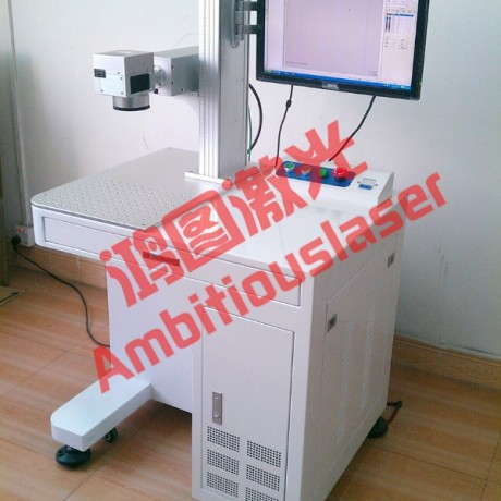福永移动电源/充电宝外壳激光镭雕机机 (HT-YLP-10W)厂家直销