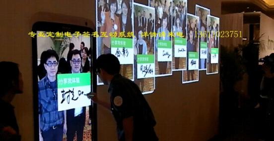 游客进行签名留念而量身定制的一种签到软件系统,   系统分为互动拍照图片
