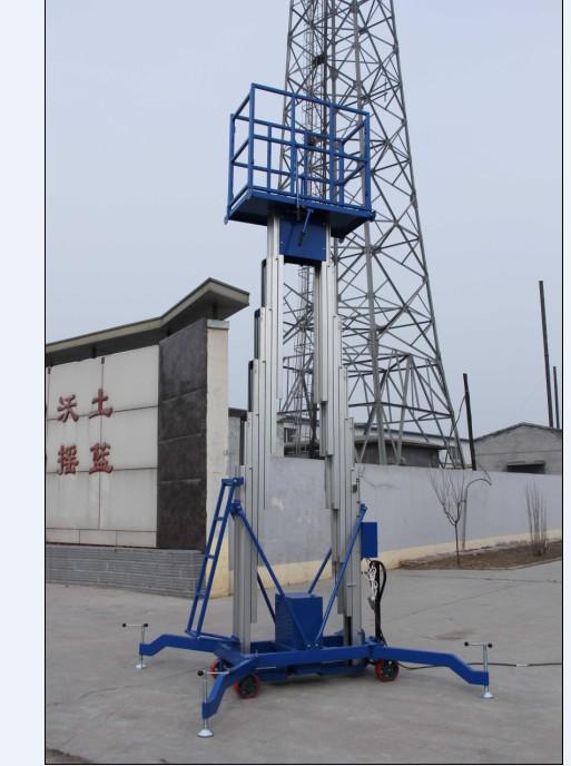 铝合金液压升降机_铝合金液压升降机价格图片